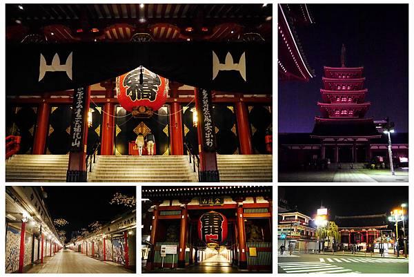 035-酸酸東京+京都 7日自助旅行.jpg