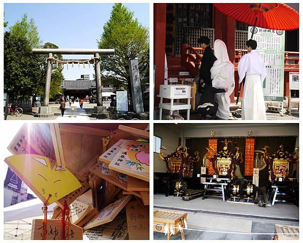 036-酸酸東京+京都 7日自助旅行.jpg
