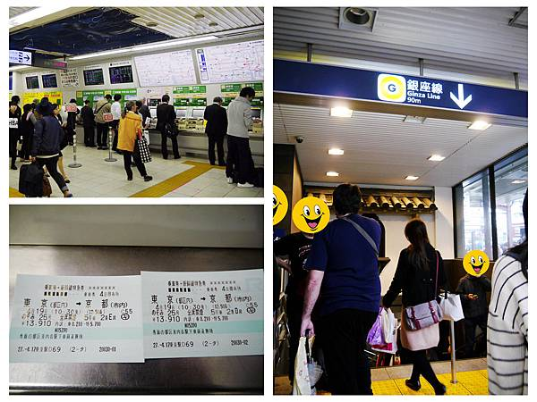 038-酸酸東京+京都 7日自助旅行.jpg