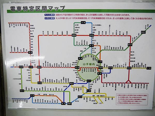 039-酸酸東京+京都 7日自助旅行.JPG