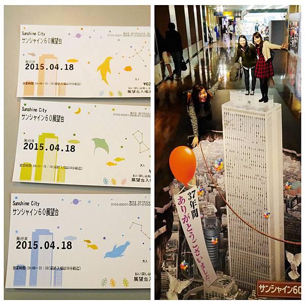 048-酸酸東京+京都 7日自助旅行.jpg