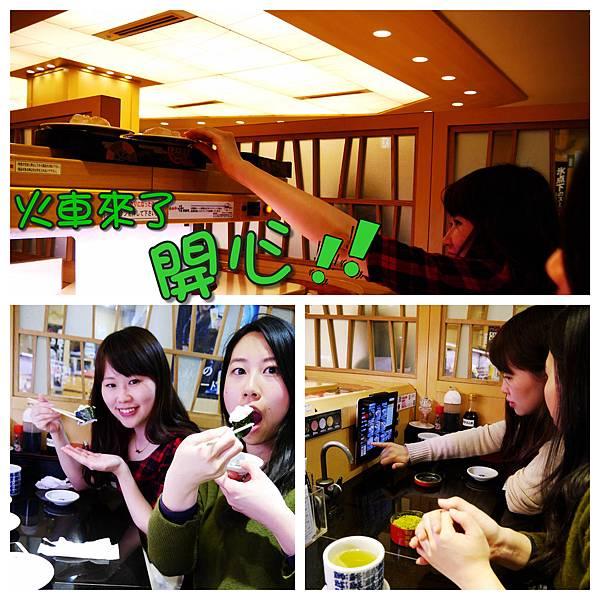 057-酸酸東京+京都 7日自助旅行.jpg