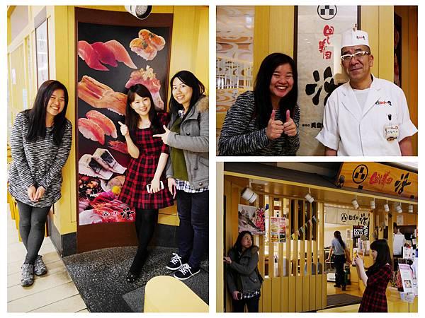 059-酸酸東京+京都 7日自助旅行.jpg