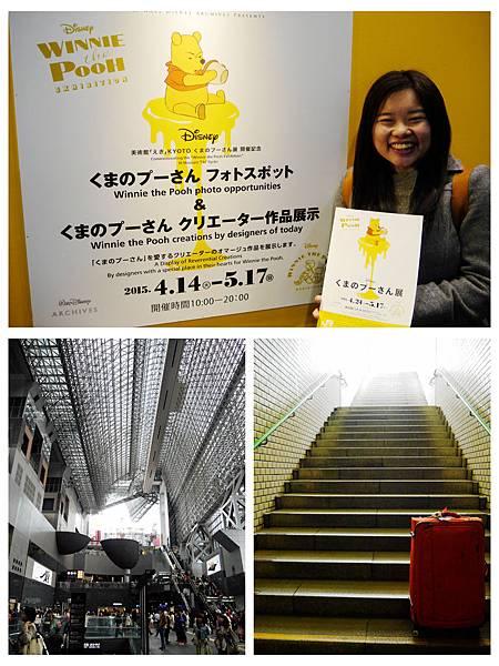 062-酸酸東京+京都 7日自助旅行.jpg