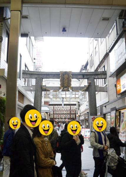 089-酸酸東京+京都 7日自助旅行.JPG