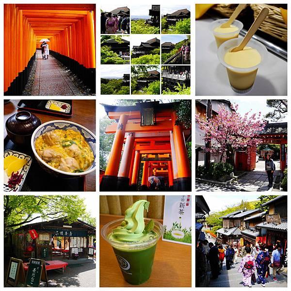 096-01-酸酸東京+京都 7日自助旅行.jpg