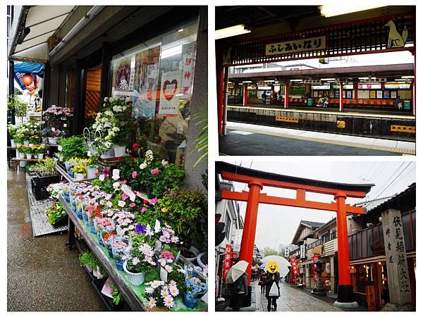 096-酸酸東京+京都 7日自助旅行.jpg