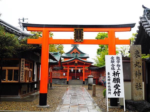 103-酸酸東京+京都 7日自助旅行.JPG