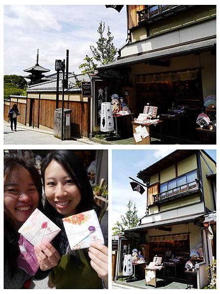 158-酸酸東京+京都 7日自助旅行.jpg