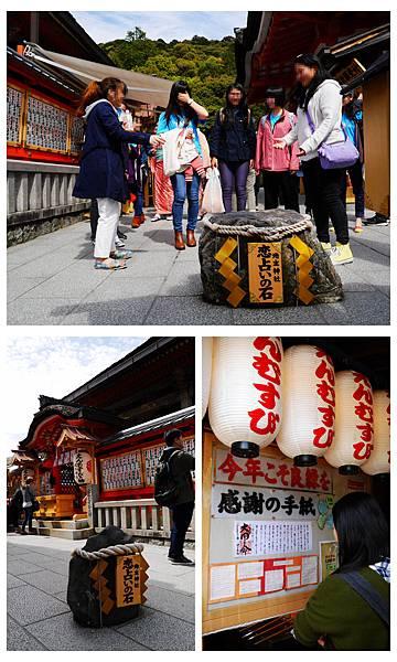 173-酸酸東京+京都 7日自助旅行(地主神社).jpg