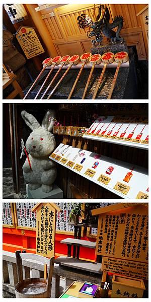174-酸酸東京+京都 7日自助旅行(地主神社).jpg