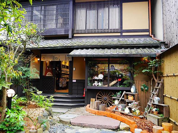 189-酸酸東京+京都 7日自助旅行.JPG