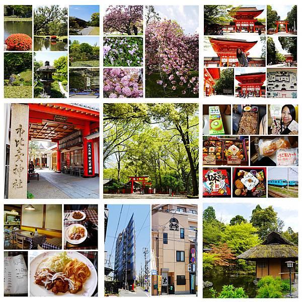 204-1-酸酸東京+京都 7日自助旅行.jpg