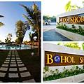 05-薄荷島 Bohol Shores 酸酸.jpg
