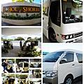 06-薄荷島 Bohol Shores 酸酸.jpg