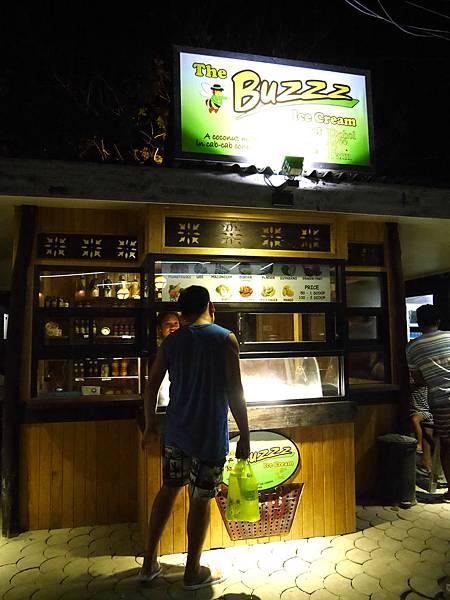 20-Alona Beach 酸酸.JPG