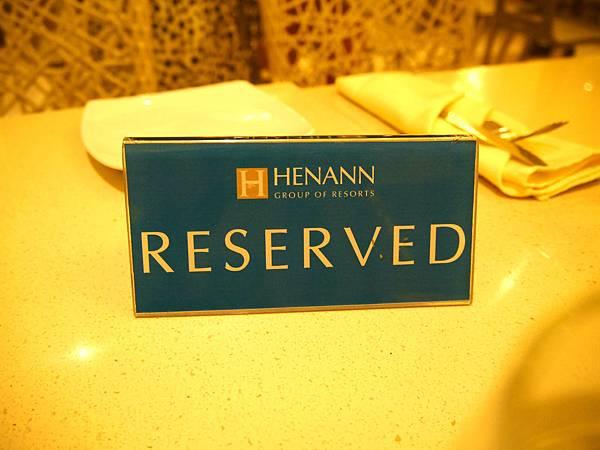12-Henann Resort Alona Beach自助餐.JPG