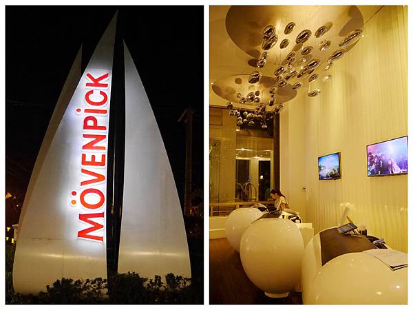 02-Movenpick Hotel Mactan Island Cebu 吳酸酸.jpg