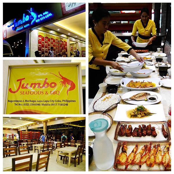 01-Jumbo Seafood and BBQ 吳酸酸 宿霧.jpg