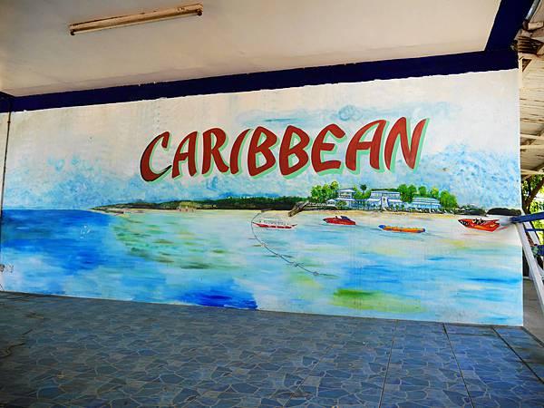 28-宿霧加勒比海島餐廳午餐.JPG