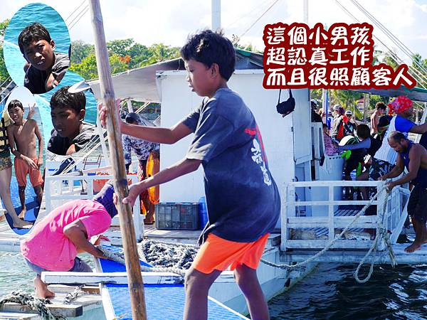 27-宿霧 吳酸酸Mactan Island.JPG