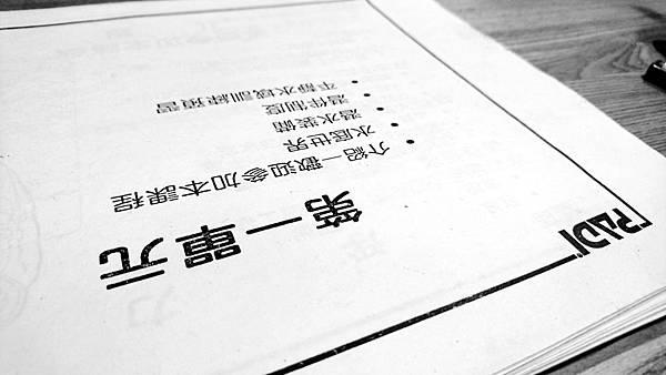 01-學潛水 吳酸酸.JPG