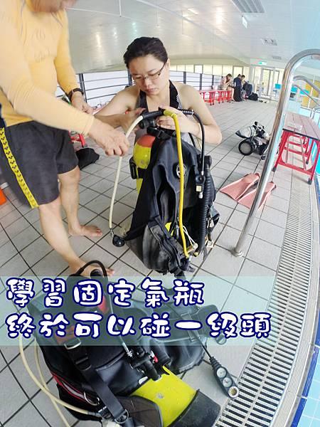 08-學潛水 吳酸酸.JPG