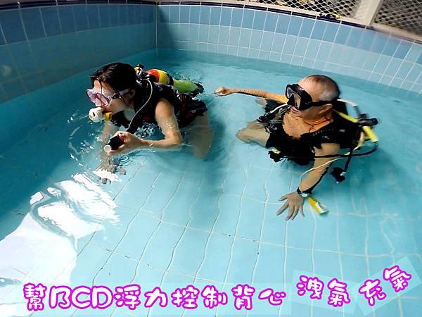 14-學潛水 吳酸酸.jpg