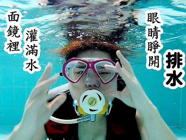 18-學潛水 吳酸酸.jpg