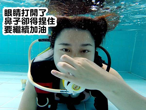 20-學潛水 吳酸酸.jpg