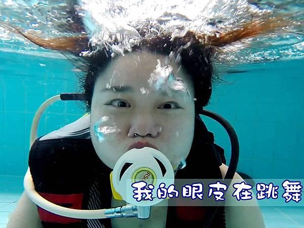 21-學潛水 吳酸酸.jpg