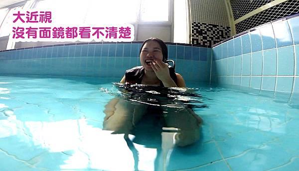 22-學潛水 吳酸酸.jpg