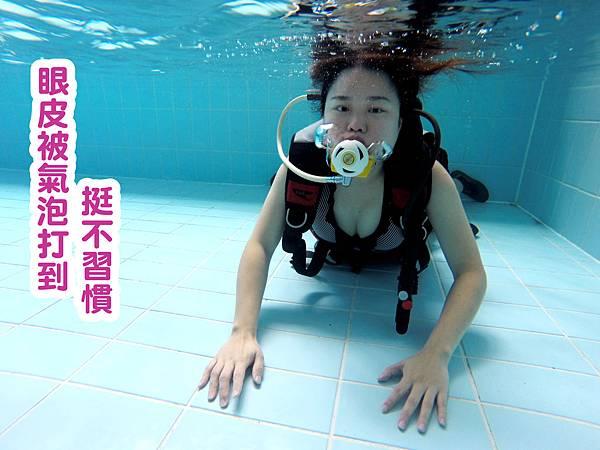 24-學潛水 吳酸酸.JPG