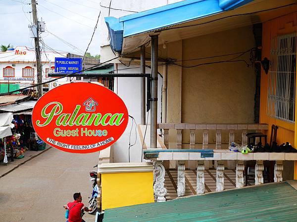 22-Coron Palanca Guest House 吳酸酸.JPG