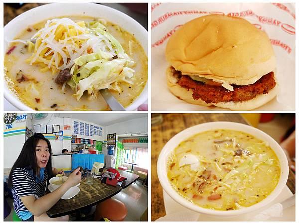 14-Coron 科隆 平價餐館 平價美食 吳酸酸.jpg