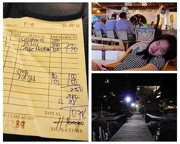23-菲律賓科隆美人魚餐廳 科隆美食.jpg