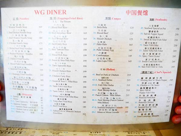 38-Coron WG Diner 菲律賓科隆美食.JPG