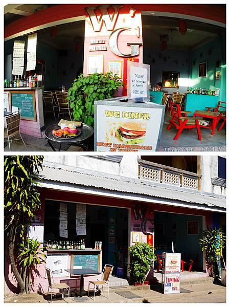 36-Coron WG Diner 菲律賓科隆美食.jpg