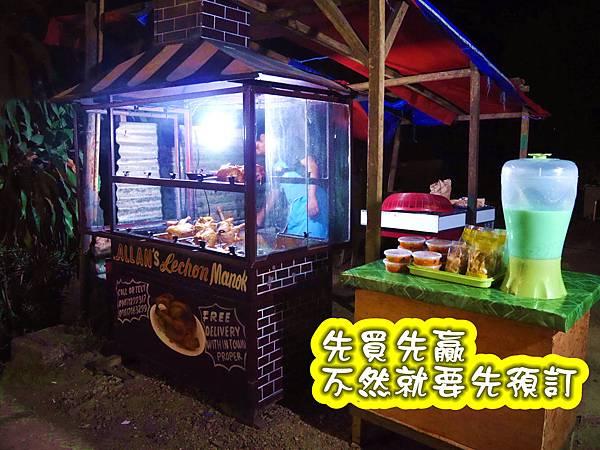 05-菲律賓科隆小吃大集合 烤雞 吳酸酸.JPG