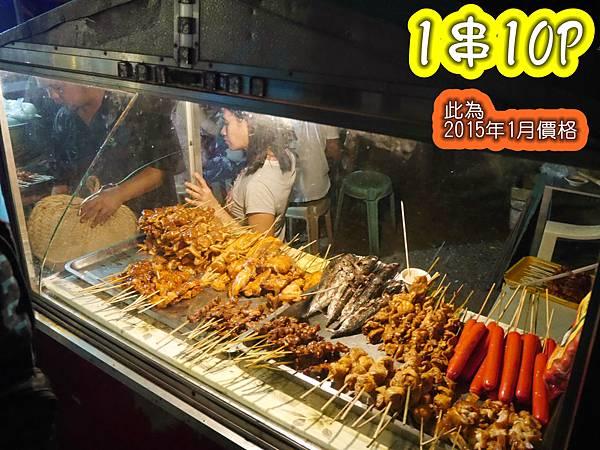 09-菲律賓科隆小吃大集合 烤肉 吳酸酸.JPG
