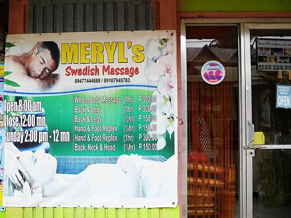 02-科隆按摩 MERYL S massage 吳酸酸.JPG