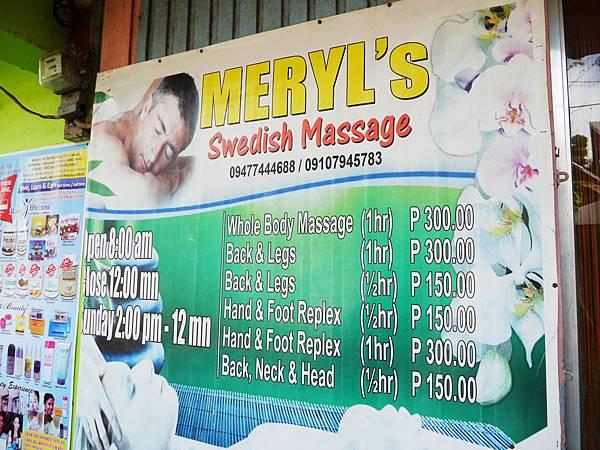08-科隆按摩 MERYL S massage 吳酸酸.JPG