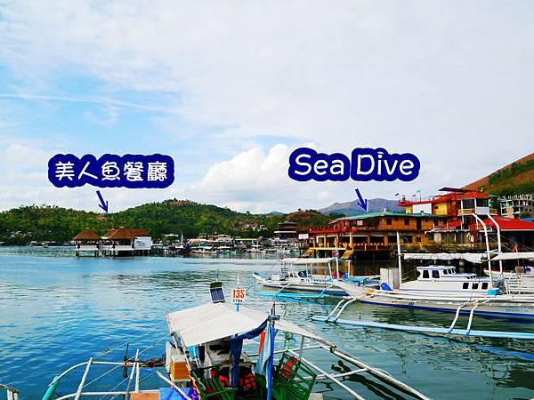 18-科隆住宿.潛水Sea Dive Resort 吳酸酸.JPG