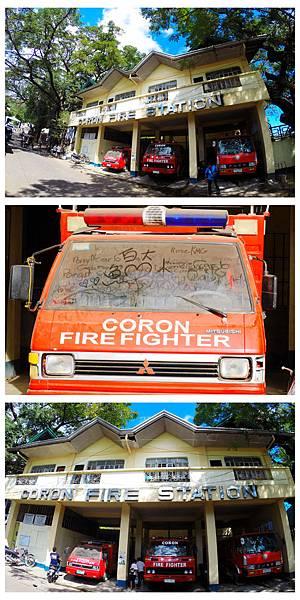 04-菲律賓科隆寄明信片 消防隊旁邊 吳酸酸.jpg