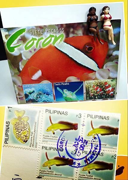 25-菲律賓科隆寄明信片 吳酸酸.jpg