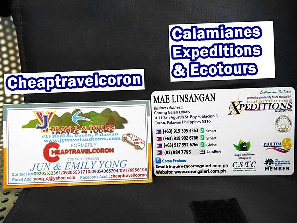 01-菲律賓科隆 當地旅行社.JPG