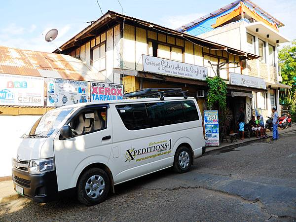05-菲律賓科隆 當地旅行社.JPG
