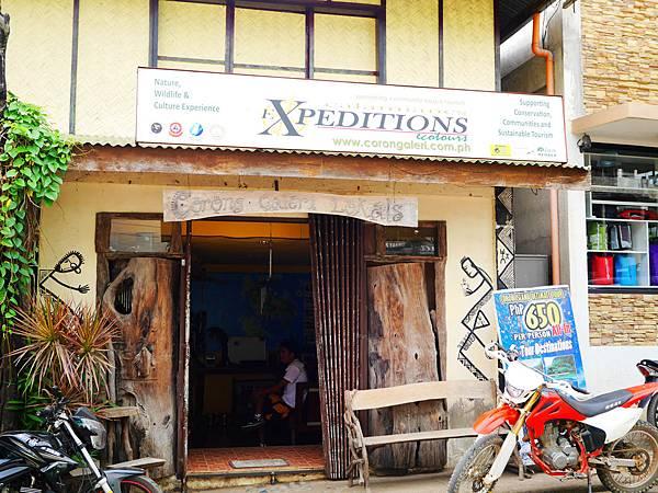 04-菲律賓科隆 當地旅行社.JPG