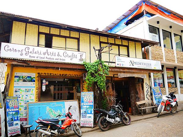 03-菲律賓科隆 當地旅行社.JPG