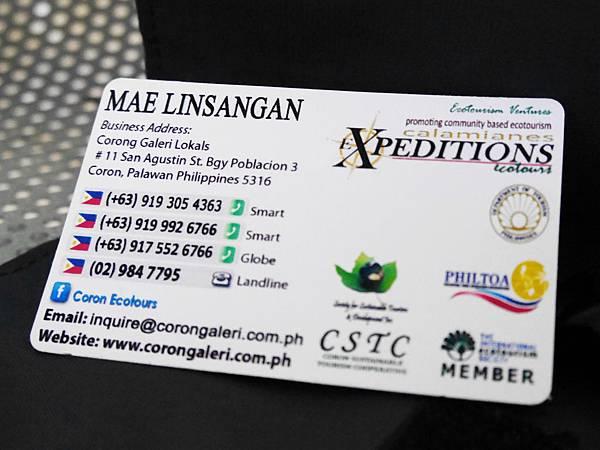 10-菲律賓科隆 當地旅行社.JPG